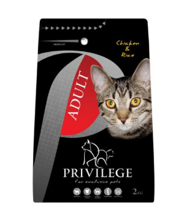 Privilege Chicken & Rise - 7,5 kg